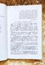 Четыре времени года. Книга для воспитателя детского сада (Бианки В.В и др.)