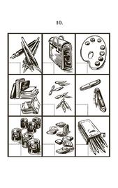 1, 2, 3, 4... Cчёт и игра [1928] (Григорий Поляк)